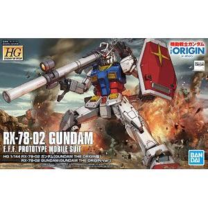 5058929 HG 1/144 RX-78-02 鋼彈 (THE ORIGIN Ver)
