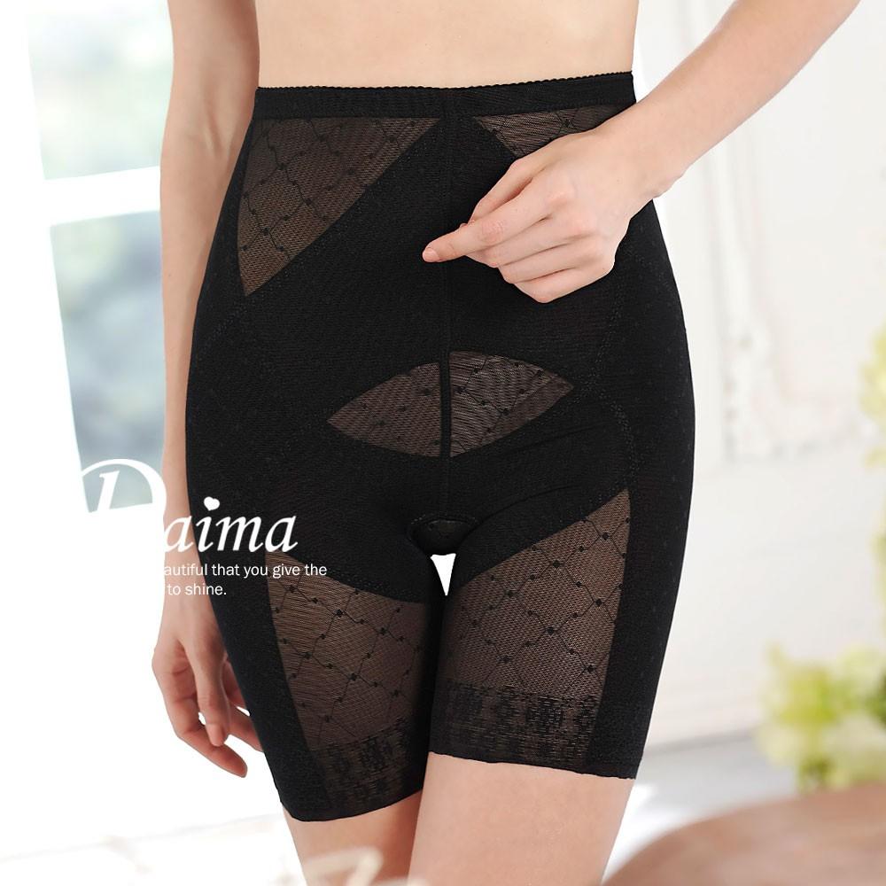 【黛瑪Daima】M-XXL大尺碼 蠶絲鑽型雕塑骨盤修飾束褲 極致S曲線 提臀 6878 塑褲