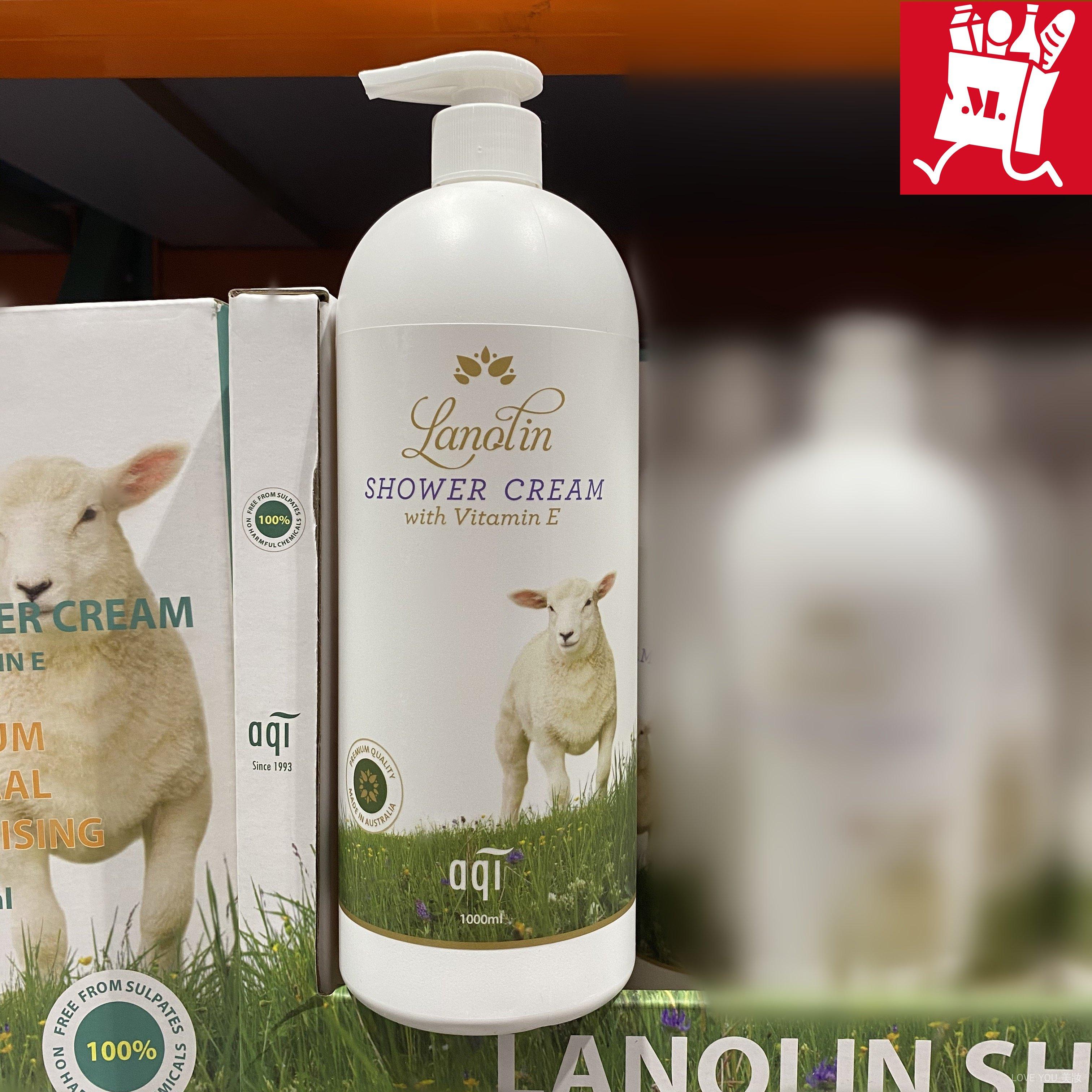 【熱銷】澳大利亞進口【AQIi 雅葵】綿羊油 潤膚沐浴乳1升 上海costco