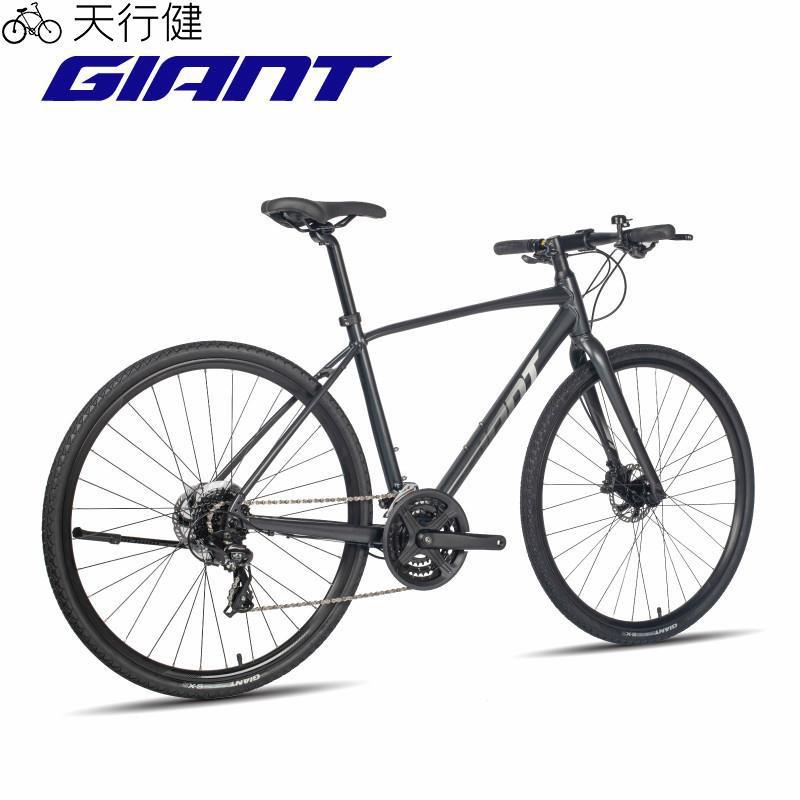 #自行車#Giant捷安特Escape 1成人男城市休閑通勤24速健身平把公路自行車