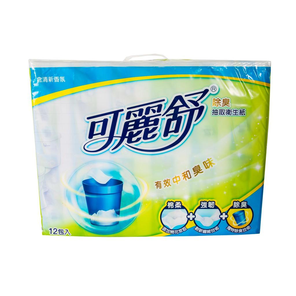 可麗舒除臭抽取衛生紙  【大潤發】