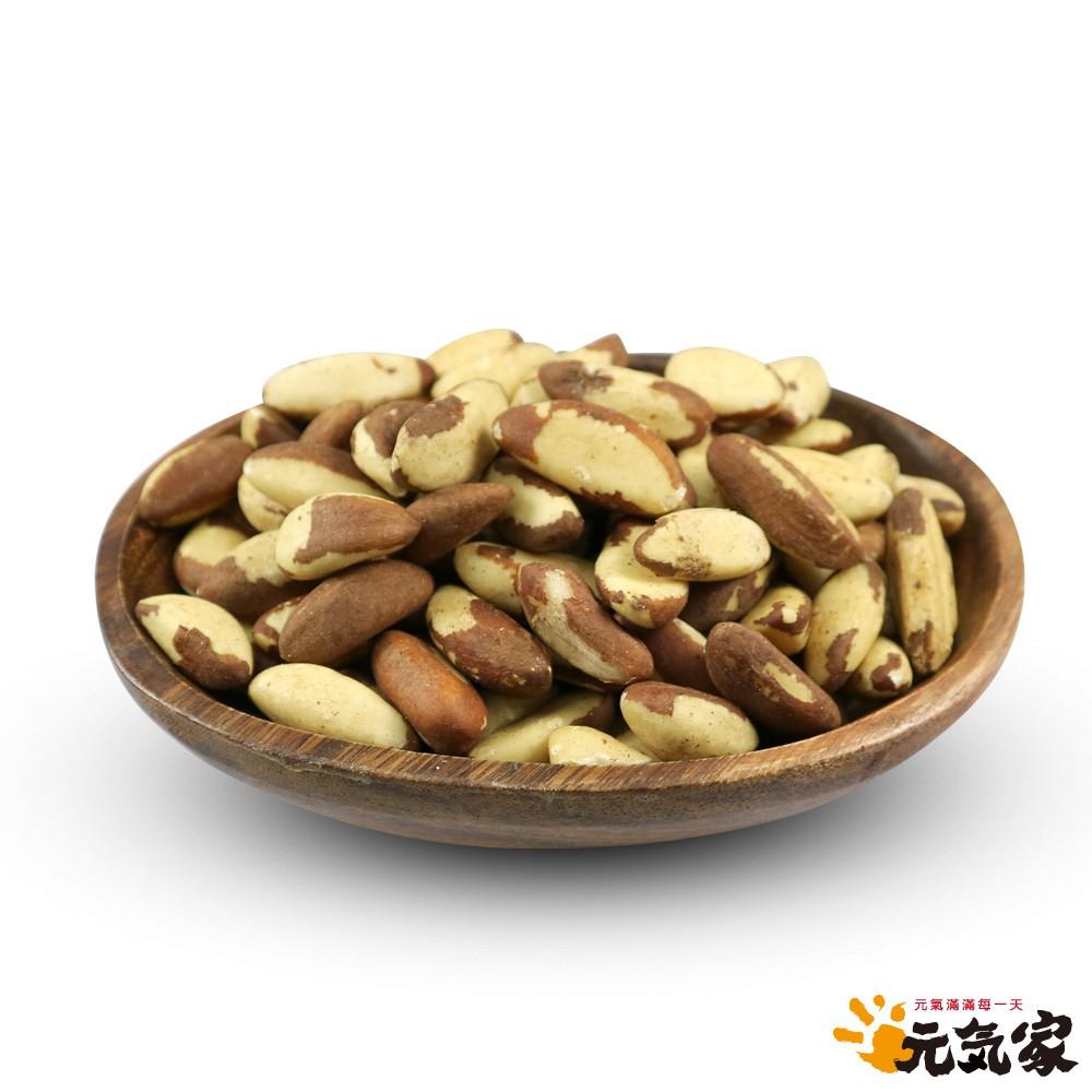 元氣家 烘焙薄鹽巴西豆(200g)