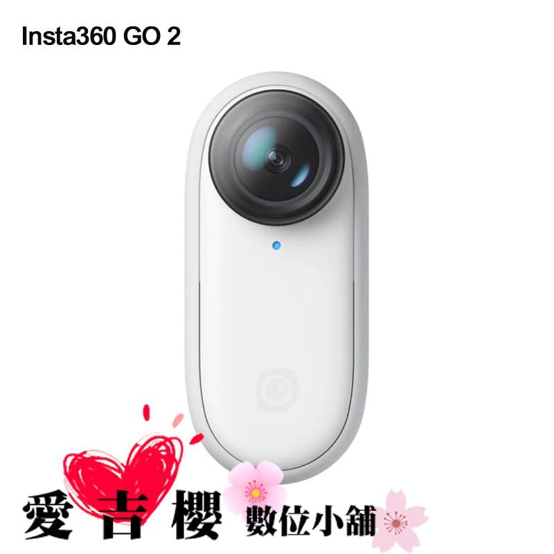 Insta360 GO2 拇指運動相機 公司貨 迷你 運動 攝影機 拇指 運動相機 短片拍攝 Vlog 輕影音 GO2