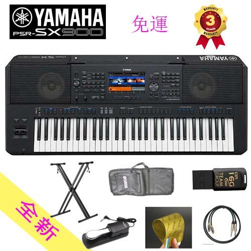 全新YAMAHA PSR-SX900 雅馬哈電子琴 高級版音樂工作站  非常適合音樂學習者和表演者 最便宜的價格