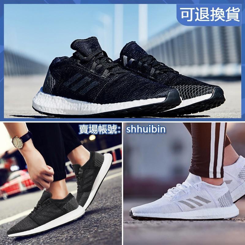 現貨出售 Adidas 愛迪達PureBOOST GO 慢跑鞋 男女鞋 學生 情侶鞋 爆米花 輕便 跑步鞋 運動鞋
