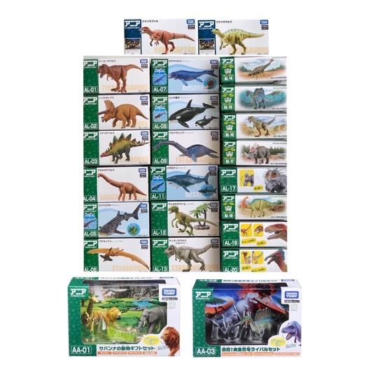 ANIA多美動物園-AL0102AL03AL04AL05AL06AL07AL08AL14AL15AL16AL07AL11