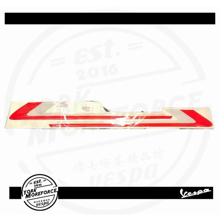 【偉士齊荃精品坊】VESPA水晶貼紙 立體貼紙 車身貼紙 紅灰款