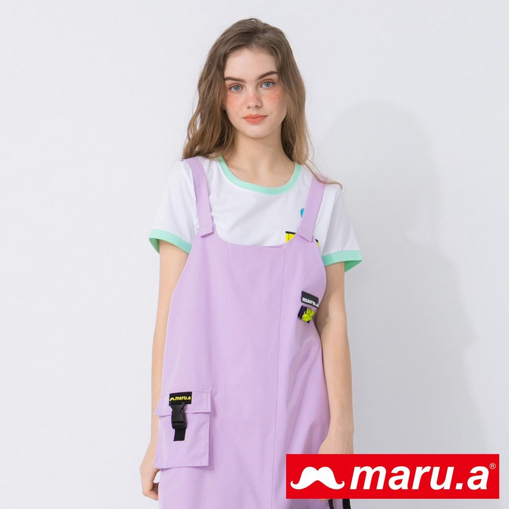 maru.a (03)珍珠奶茶恐龍撞色上衣(白色)