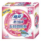 ★☆<好市多代購>蘇菲彈力貼身超薄日用衛生棉 23公分 X 14片 X 9包