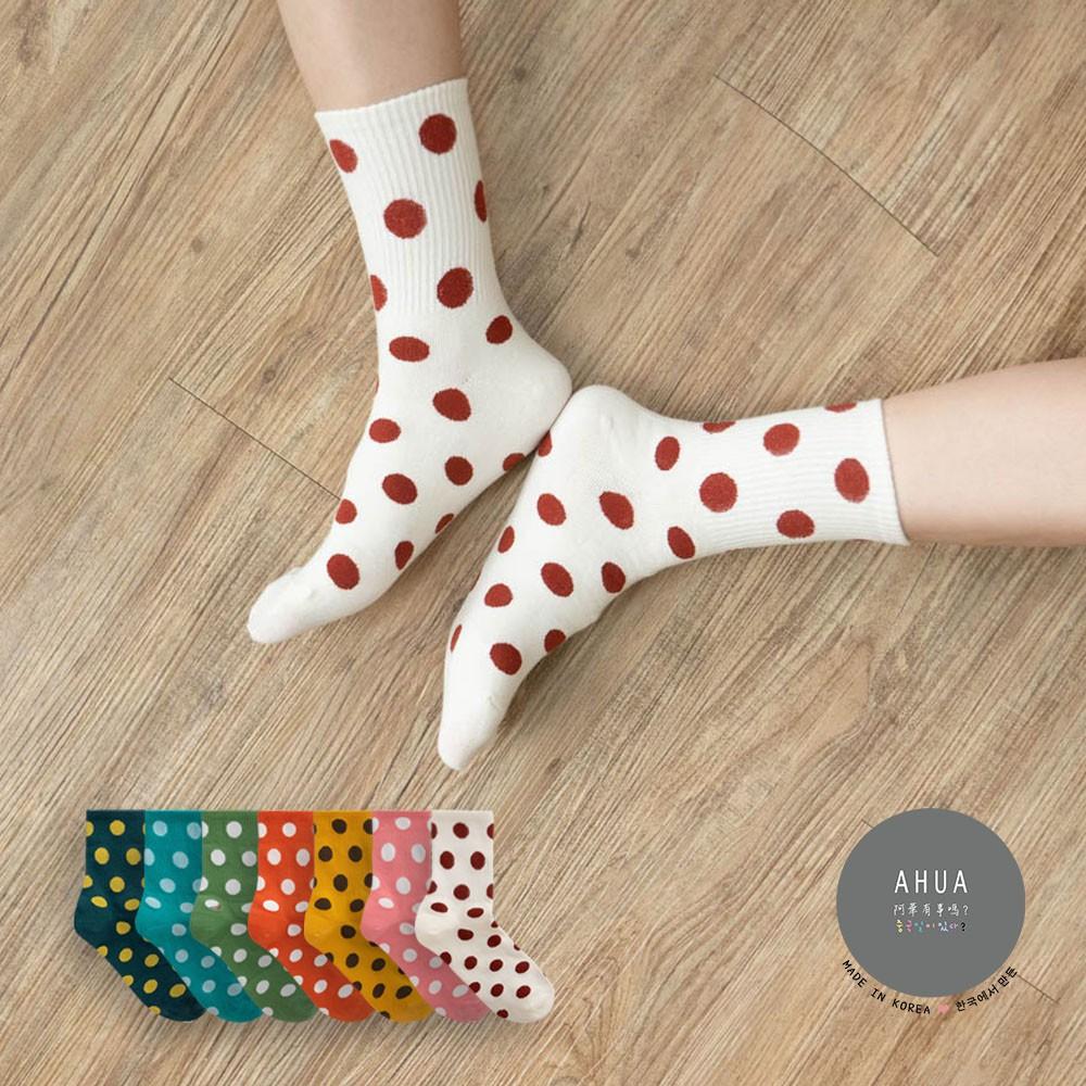 阿華有事嗎AHUA 韓國襪子 繽紛圓點中筒襪 K0894  少女襪 韓妞必備長襪 百搭純棉襪