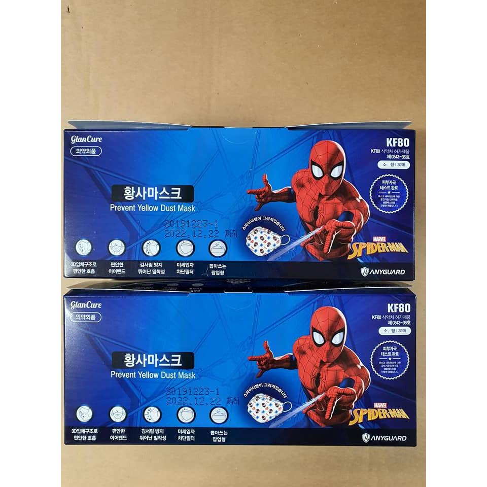 《#免運~#現貨》韓國 KF80 蜘蛛人 兒童立體口罩 / 30入