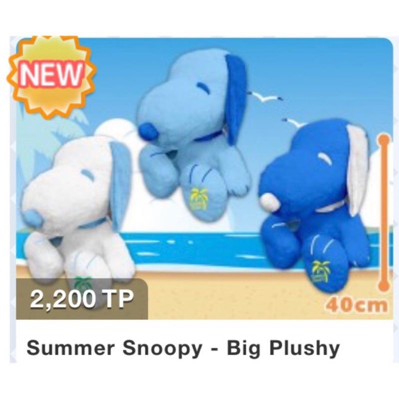 《安比日貨小舖》日本正版Sunmer snoopy夏季限定軟藍色史奴比大玩偶