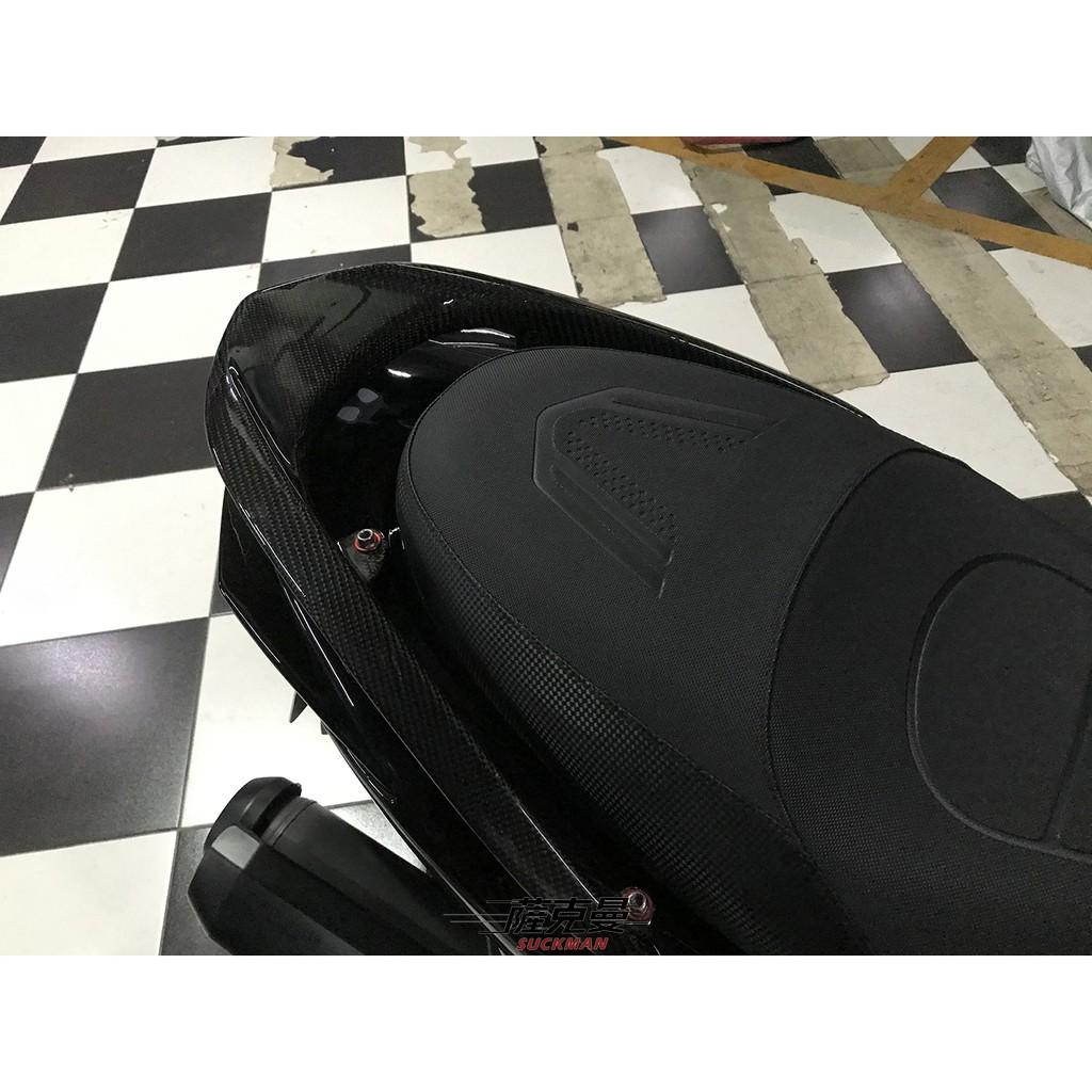 ⚡️薩克曼二輪⚡️三代 卡夢 後扶手 正碳纖維 原廠包覆 高品質 緊繃專用 進口精油 尾翼 後尾架 勁戰三代 三代戰