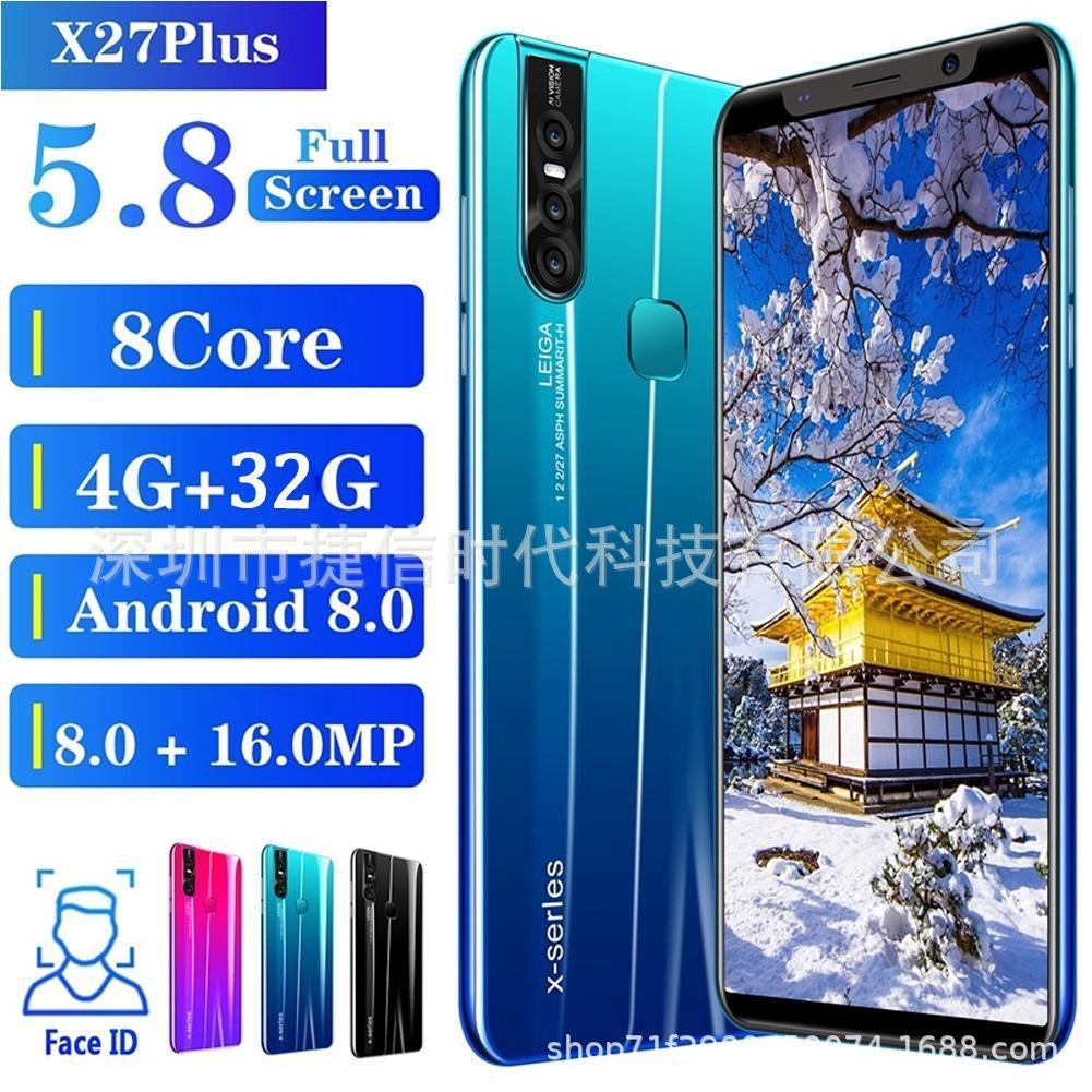 智能手機♥現貨~免運♥智能安卓手機X27Plus 5.8寸大屏雙卡雙待512+4G內存