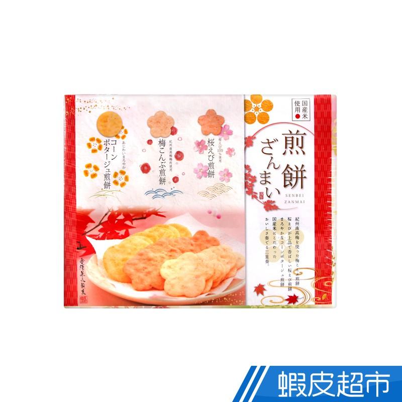 日本金澤兼六製菓 日式綜合煎餅禮盒 現貨 蝦皮直送