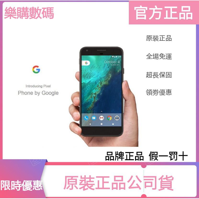 谷歌 Google Pixel / Pixel XL一代   Pixel 2代 XL『福利機』二手