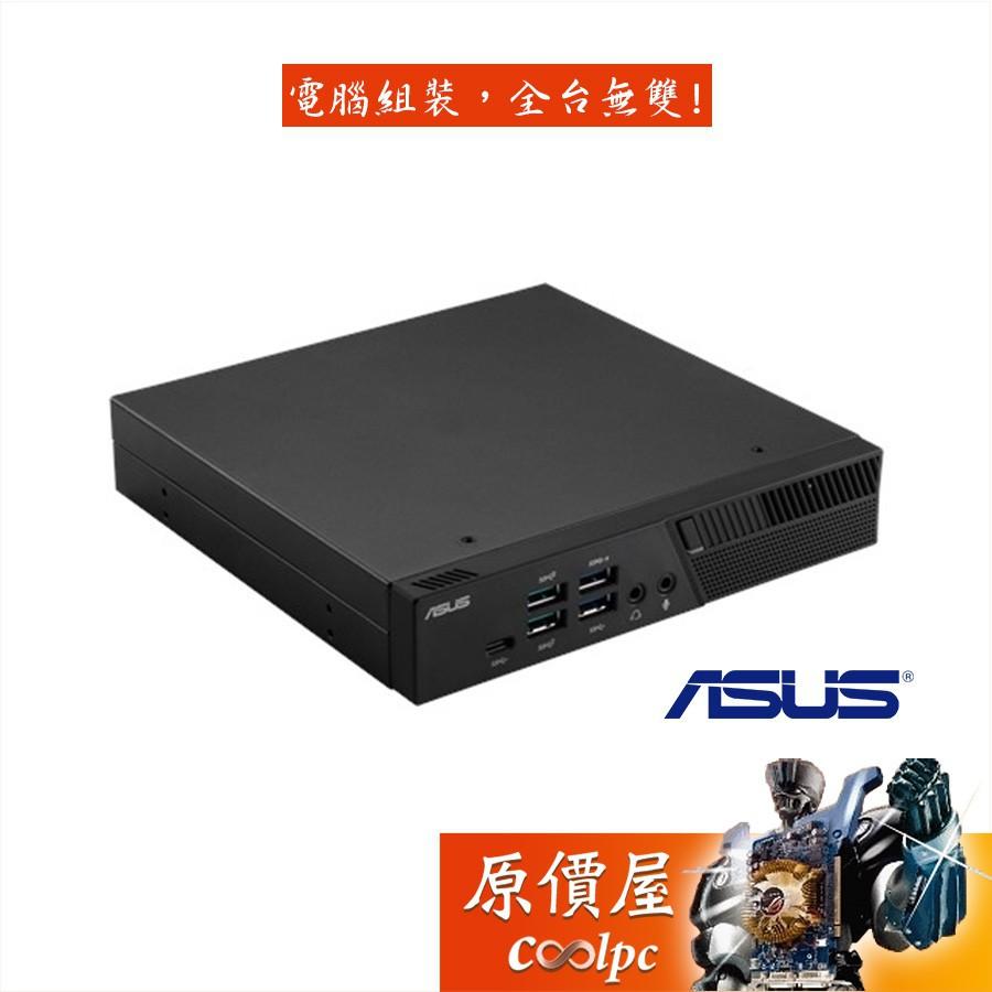 ASUS華碩 PB60-84TU2TD i5-8400T/8G/256G/WIN10/一年保固/套裝/原價屋【活動贈】