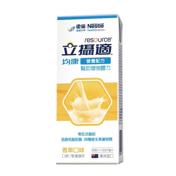 雀巢 立攝適 均康 營養均衡配方-香草口味 (237ml/24瓶/箱)【杏一】