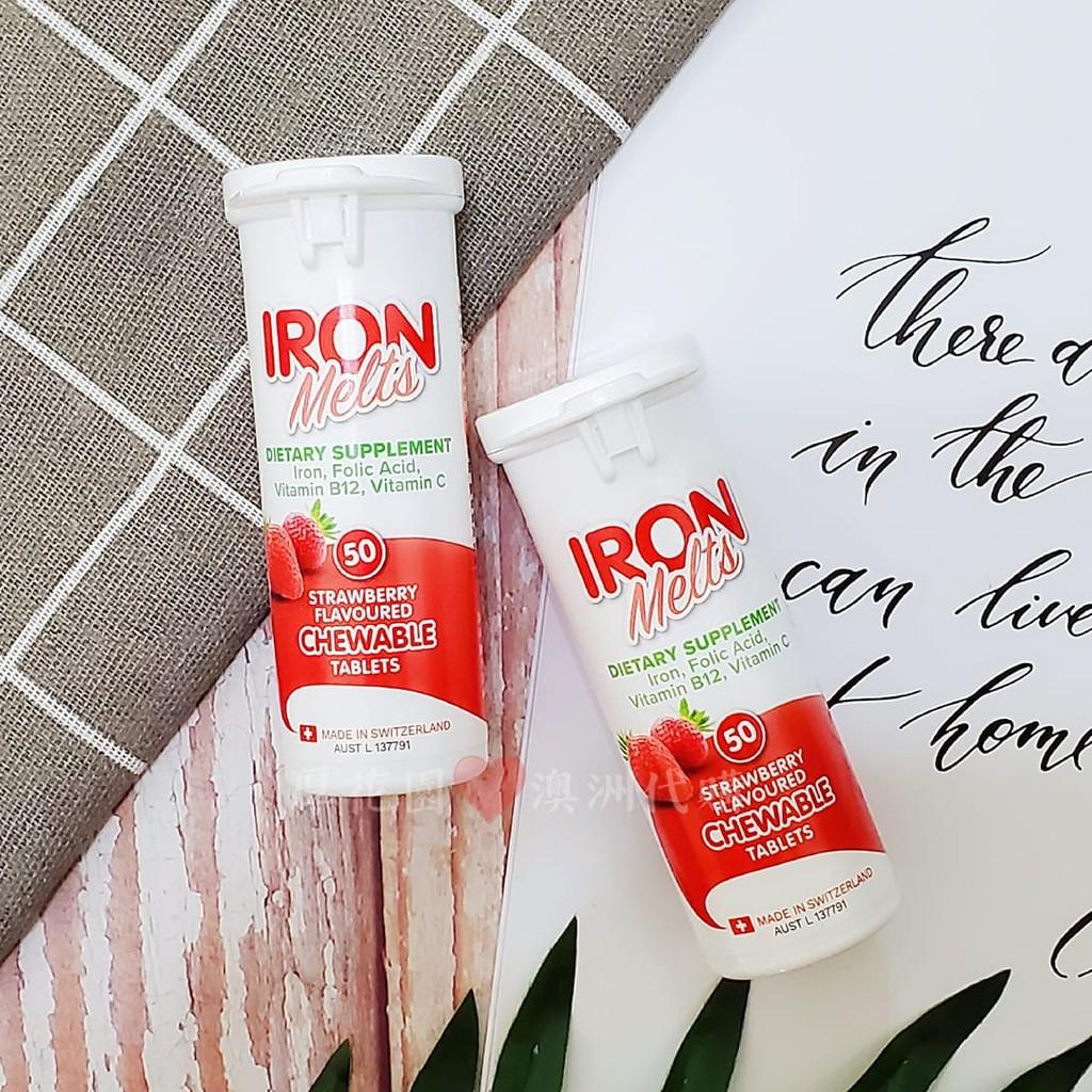 厚花園❤澳洲代購 【現貨】 Iron Melts 補鐵 咀嚼片 草莓口味