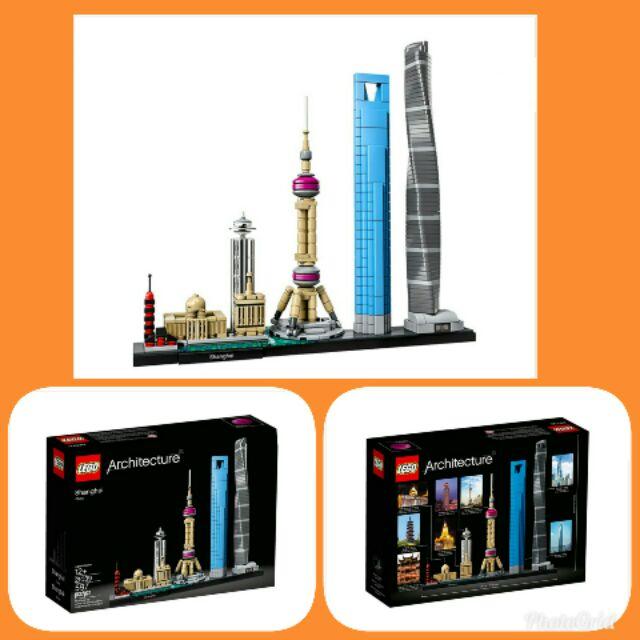超精緻~正版樂高積木 LEGO《 LT21039 》 世界建築系列 - 上海
