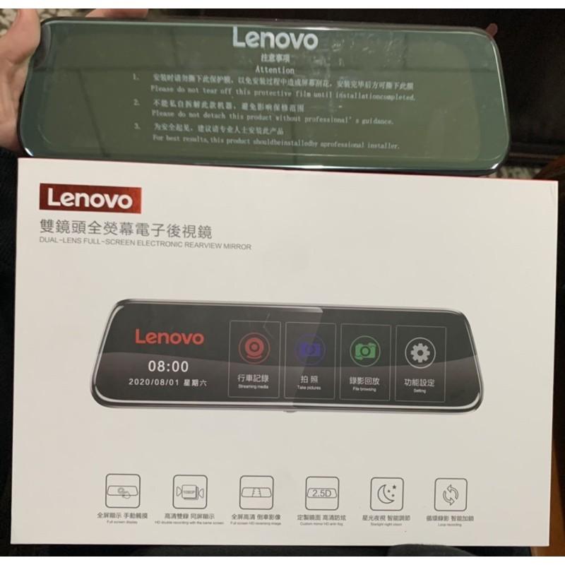 聯想 Lenovo v7 / v7 pro 雙鏡頭9.66吋觸碰電子螢幕 ⚠︎︎購買即贈32G記憶卡,機子一年保固⚠︎︎