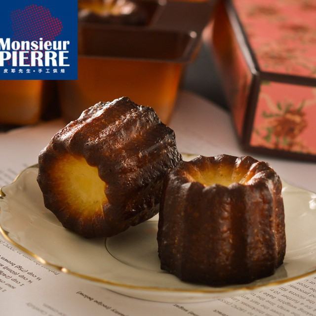 皮耶先生 (來自法國的味道)起士條6入+可麗露8入蛋糕 法式甜點 下午茶 團購(1盒/2盒)廠商直送