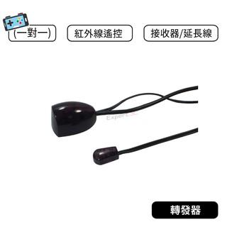 【現貨】紅外線 遙控 接收器 延長線 機上盒 有線電視 USB 遙控器 臺中市