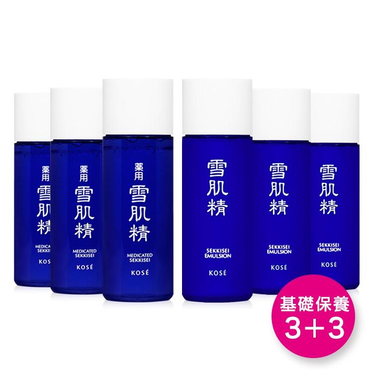 KOSE 高絲 雪肌精化妝水/乳液 45ML 三件組 【壓箱寶】