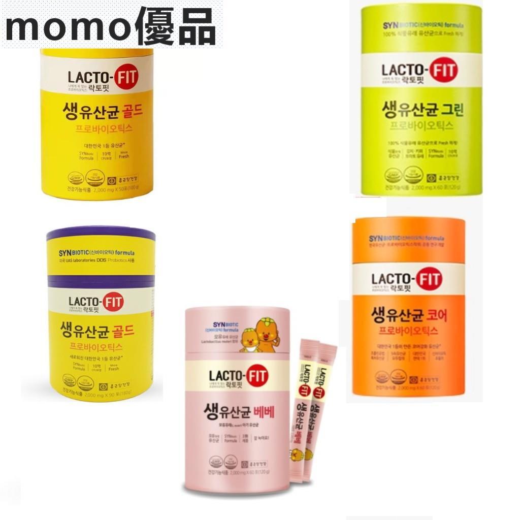 【momo優品】鐘根堂 LACTO-FIT乳酸菌黃色 50/90入 橘色/綠色 60入