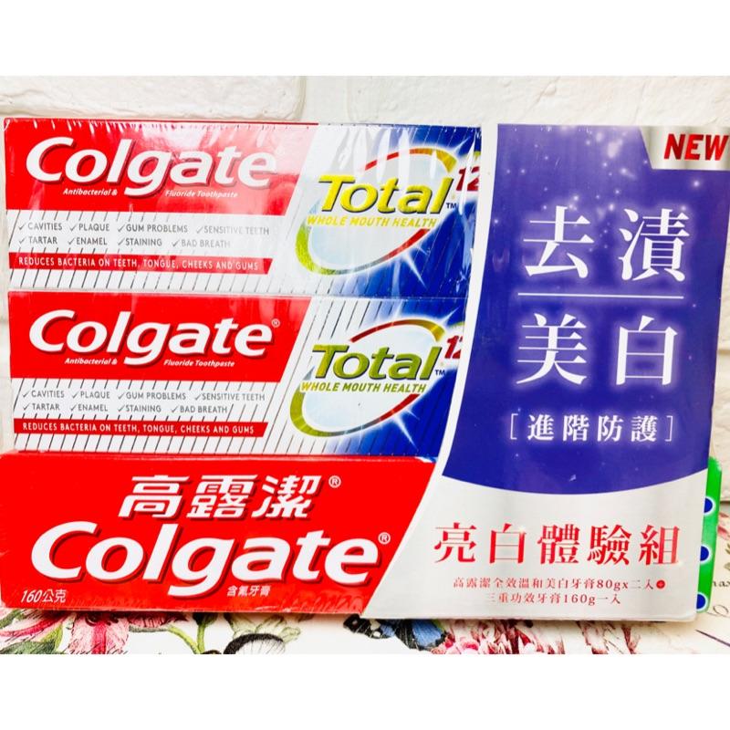 [特價]Colgate高露潔牙膏3入組- 去漬亮白、三重功效