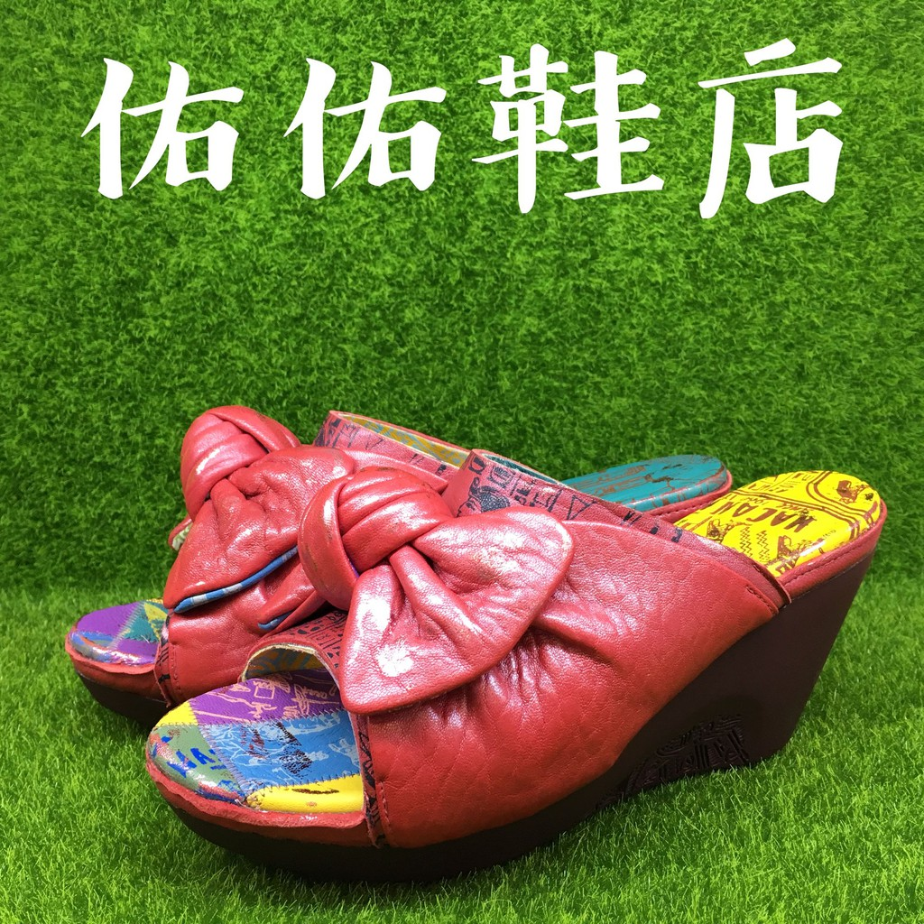 【佑佑鞋店】Macanna 麥坎納 托勒密系列 手染綿羊 蝴蝶結 跟氣墊式 高台氣墊 拖鞋 0518