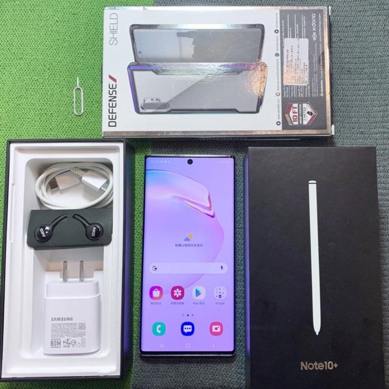 Samsung Note10+ 256G 9成新 6.8吋 雙卡雙待 臉部辨識 Note10 plus 三星 螢幕小刮傷