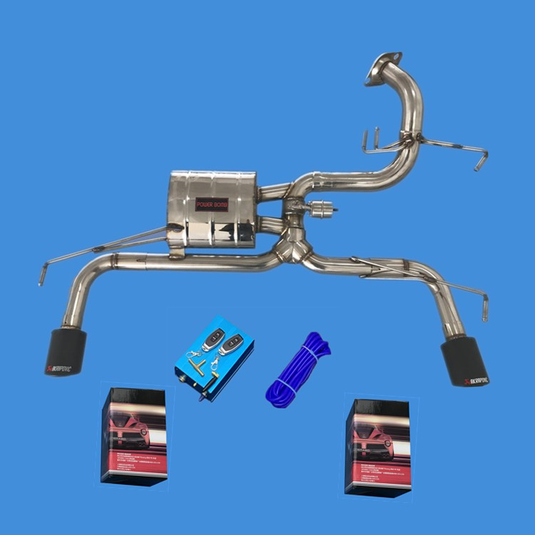 POWERBOMB翼神改裝遙控可變閥門跑車聲音雙出排氣管尾段