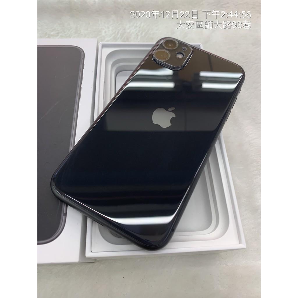 【全新原廠全配】福利品 i11 iPhone 11 128G 黑色 6.1吋 Apple二手 手機 空機 保固10個月