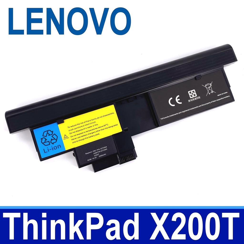 LENOVO X200T 8芯 12++ 原廠規格 電池 ThinkPad X200 Tablet X200T 系列