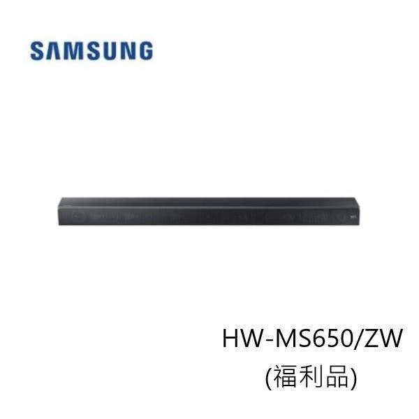 Samsung 三星 HW-MS650/ZW 4K HDR 藍牙 Soundbar 聲霸 音響 (福利品)