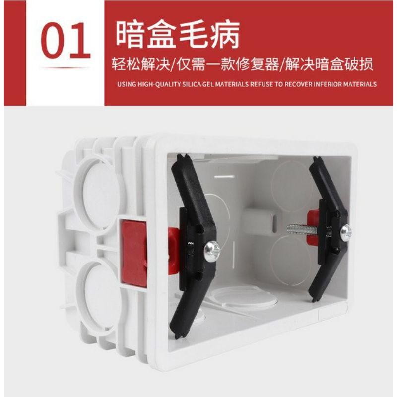 《群群》甘仔貨 最新款118型 斷耳固定柱 暗盒修復器 頂天立地柱 開關盒 配線盒 螺絲 開關 插線