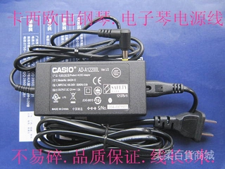卡西歐電鋼琴電源適配器PX-130 135 150 160 170 330 730電源線 柔柔 臺北市