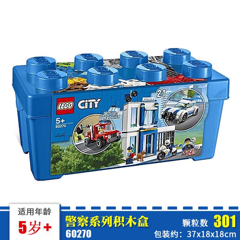 新款熱賣 樂高城市系列警察局積木盒60270桶裝顆粒益智拼裝玩具男孩