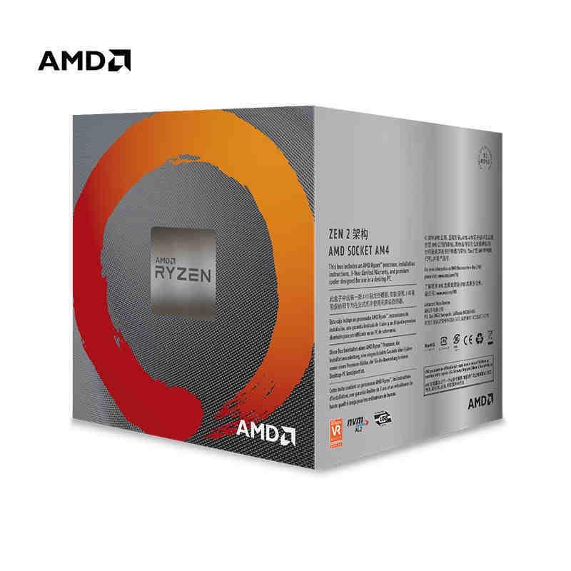 #現貨速發 AMD銳龍3200G 3400G 3500X 3600 3600X 3700X全新台式主機電腦CPU