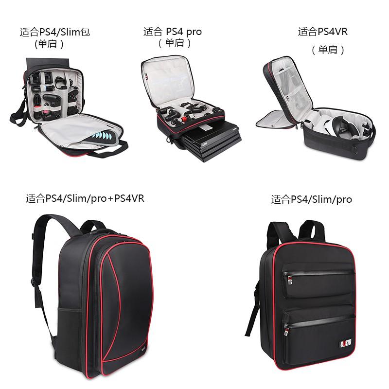 ❡PS5收納包ps4 pro便攜包ps4pro收納包索尼PS4配件包主機保護包背包顯示器微軟XBOX ONE S 360
