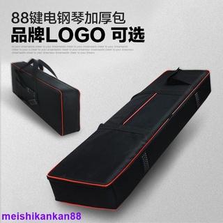 店主推薦🌊88鍵電鋼琴包雅馬哈p48p1125卡西歐px160羅蘭fp30便攜式可背可提