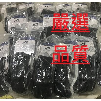 ✌免運費✌ 可面交 ASTONE LC-02 LC02 手套 騎士手套 防摔手套 碳纖維材質護具 可觸控 透氣