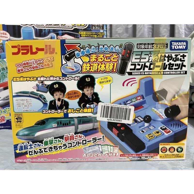 日本 TAKARA TOMY E5 遙控火車 新幹線軌道列車 PLARAIL 鐵道王國 交換禮物