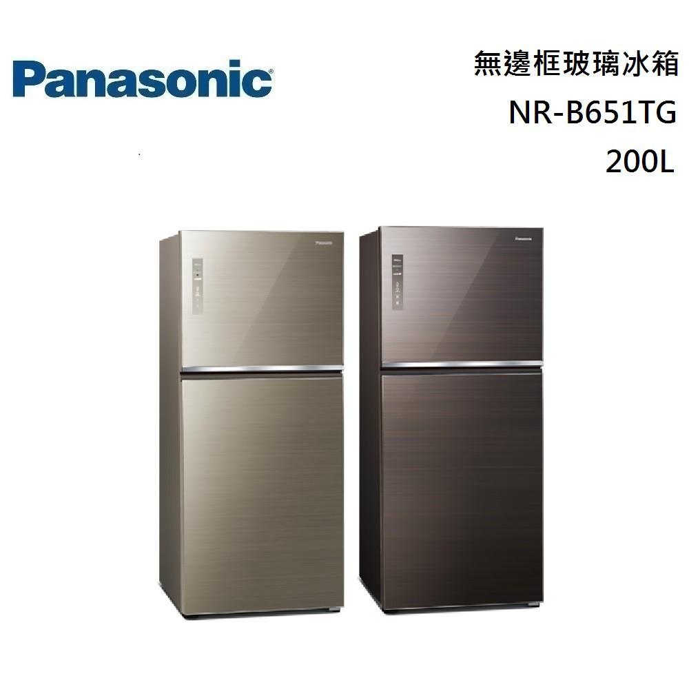 Panasonic 國際牌 NR-B651TG 無邊框玻璃冰箱 200公升 NR-B651TG【領券再折】