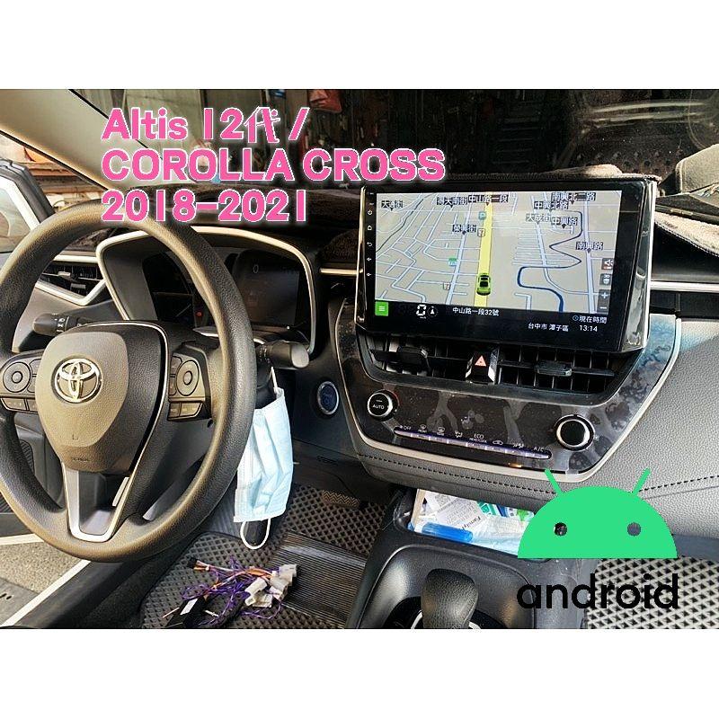 ALTIS 12代(18-21) CC COROLLA Cross 安卓機 專用 車機 導航 音響 安卓 360環景