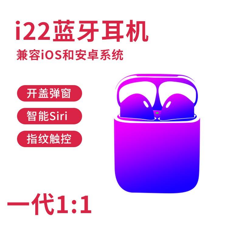 改名定位韓版潮流耳機5.0 tws韓版潮流耳機 i28二代韓版潮流耳機 i19 爆款