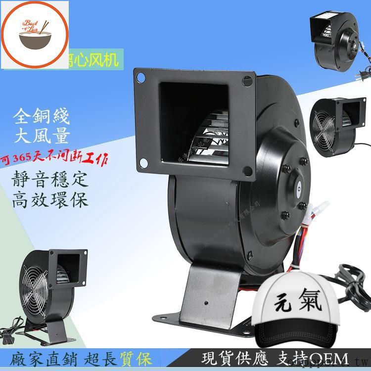 小型工頻離心風機130FLJ1 220V 380V 110V 85W全銅線散熱鼓風機