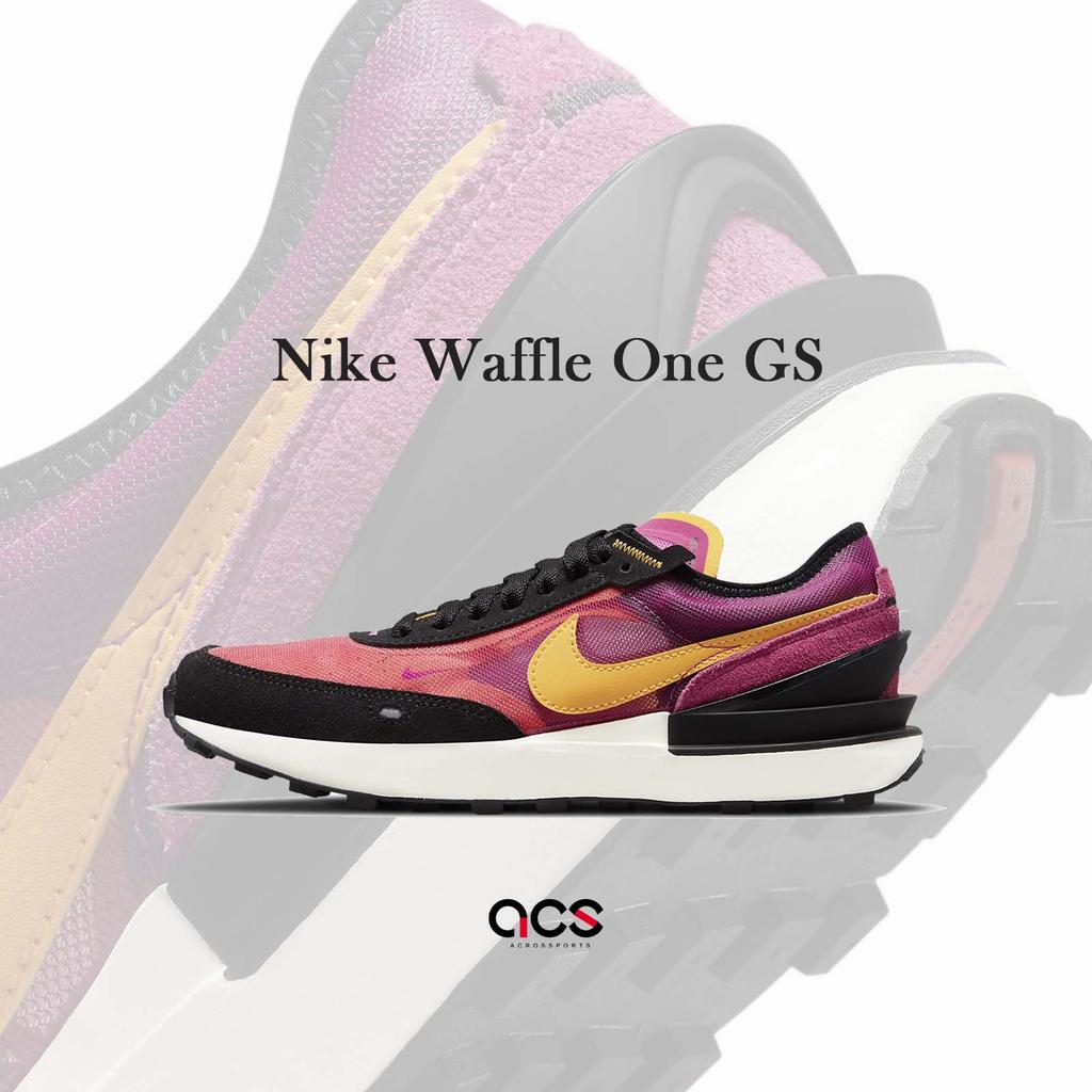 Nike 休閒鞋 Waffle One GS 紫 橘 黃 女鞋 大童鞋 小Sacai 【ACS】 DC0481-600