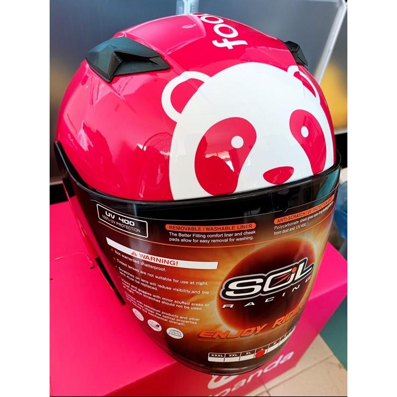 Foodpanda熊貓L號安全帽